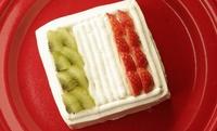 【イタリアンカラーケーキでお祝い・記念日プラン】4500円グラスワインサービス 2日前18時要予約